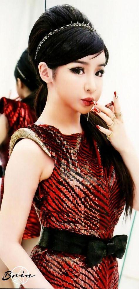 Park Bom of 2ne1. I love seeing her. She's like a doll! Like an Asian Barbie. So cute.
