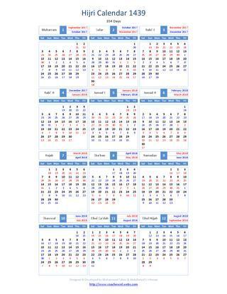 Hijri Calendar 1439 Hijri Calendar Calendar Printables Islamic