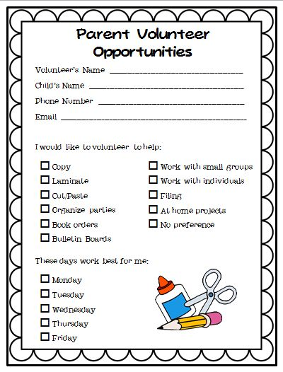 Best 25+ Parent volunteer form ideas on Pinterest Parent - permission slip template
