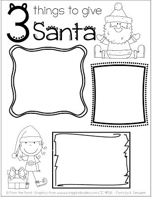 3 things to give Santa freebie