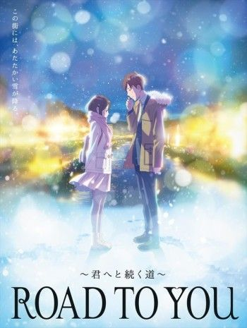 Road To You Kimi E To Tsuzuku Michi Anime Movies Japanese Animated Movies Best Romance Anime