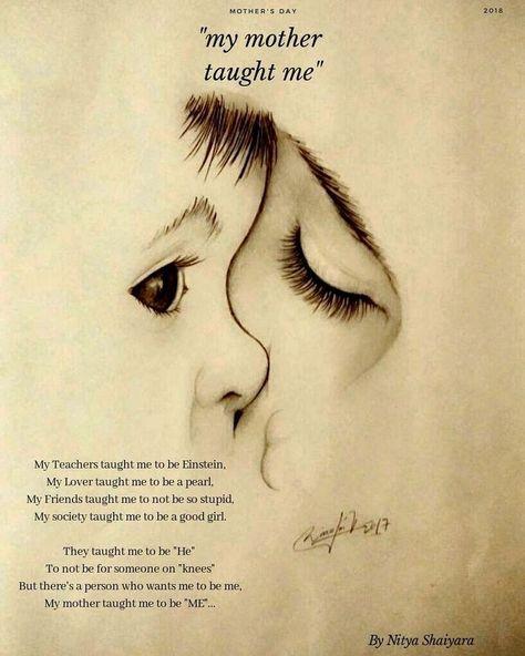 My mother taught me… – Nitya Shaiyara