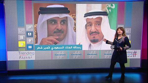 الملك سلمان يرسل دعوة لأمير قطر لحضور القمة الخليجية في الرياض بي بي سي ترندينغ Baseball Cards Cards Baseball