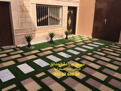 Pin By ملاك شاجري On لا اله الا الله محمد رسول الله Stair Storage Home Decor Decor