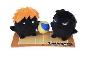 Great Eastern Entertainment Haikyu! Kageyama Crow Plush 6.5 S2