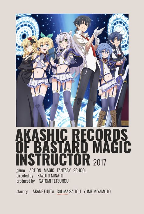 Akashic Records of Bastard Magic Instructor Poster