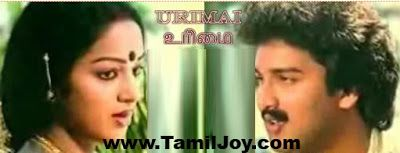 Tamil Mp3 Songs Download March 2010 In 2020 Mp3 Song Download Mp3 Song Audio Songs Free Download