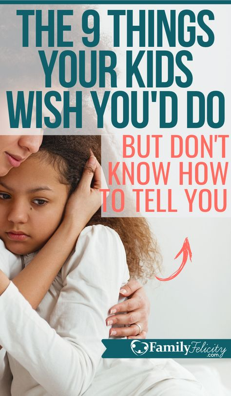 What Your Kids Really Need But You Might Not Realize