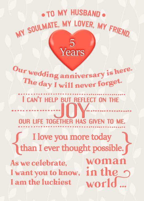 Happy 5th Anniversary To Husband Word Art In Coral Card Ad Ad Husband Anniv Happy 40th Anniversary Happy 20th Anniversary Anniversary Cards For Husband