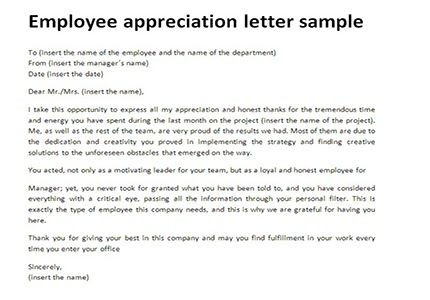 Terryberry Offers These Sample Employee Recognition Letters To Help You Make The Most Of Your Program In