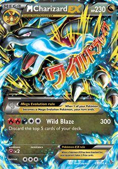 Mega Charizard X Carte Pokemon Carte Pokemon A Imprimer Et