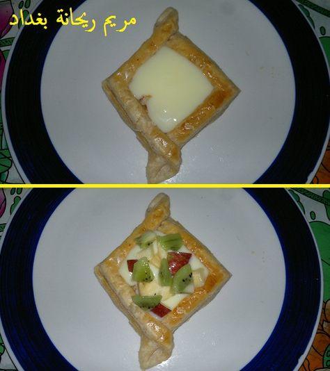 ابداعات البف باستري بالخطوات المصورة حياكم الله Cake Cookies Breakfast Food