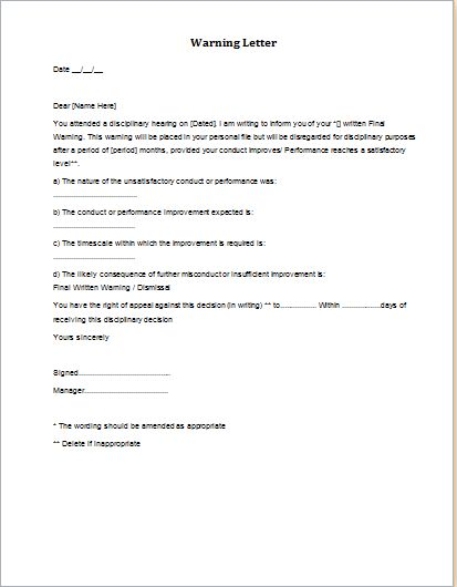 Verbal Altercation Warning Letter DOWNLOAD at http\/\/www - eviction warning letter