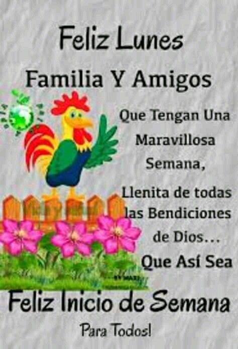 Buenos Días Familia Dios Los Bendiga Los Amo Mucho