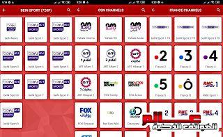 ياسين تي في Yassin Tv ياسين تي في بث مباشر تحميل تطبيق ياسين تي في ياسين Tv للكمبيوتر ياسين تيفي مباشر تنزيل برنامج Yacine Tv تحميل ت Periodic Table Application