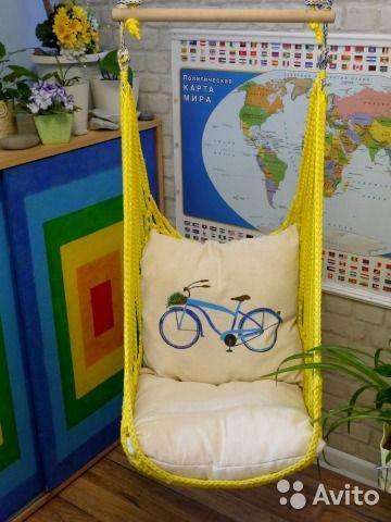 f0c30a33e5b7b Подвесное кресло-гамак купить в Москве на Avito — Объявления на сайте Avito    рукодельное   Chair, Furniture и Hanging chair