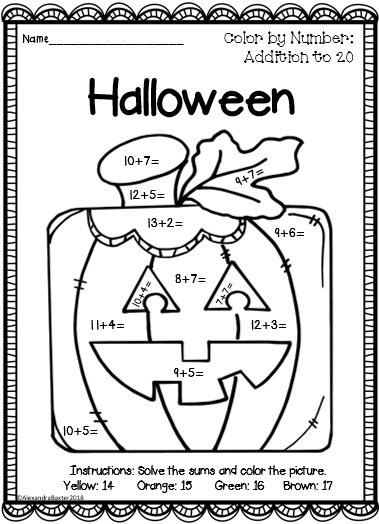 Halloween Color By Addition Worksheets X2 Differentiated For K 3 10 Worksheets Great For Math Halloween Coloring Halloween Math Crafts Addition Practice