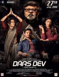 Halloween 2020 Camrip Torret Daas Dev 2018 Hindi CAMRip x264 720p free download | Hindi movies