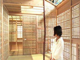 神戸 竹中大工道具館 職人技が生みだす美を感じる博物館 Travel Guide 旅行ガイド 旅行 大工道具