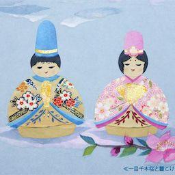 画像 和紙ちぎり絵教室で作成しました 一目千本桜と雛こけし 宮城 の記事より 3つ目 和紙 絵 こけし