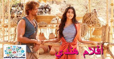 فلم خيالي مع الجميلة بوجا هيجدي و النجم هريثيك روشان Mohenjo Daro Hindi Film Indian Movies Lily Pulitzer