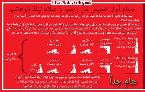 Pin On شيعة علي ابن ابي طالب هم الفائزون