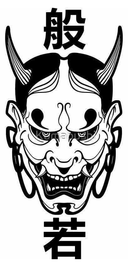 Oni Mask Drawings : drawings, #mask, #drawing, #black, #white, #onimaskdrawingblackandwhite, Japanese, Tattoo, Demon, Tattoo,, Cyberpunk