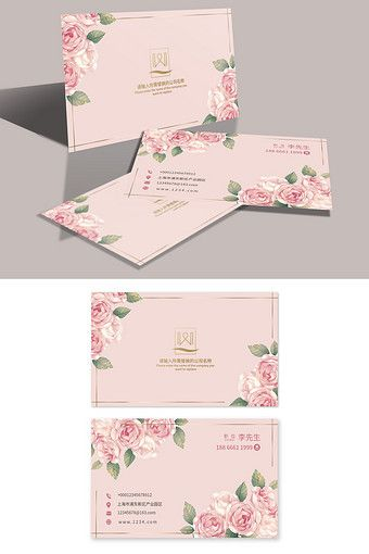 Cute High End Flowers Wedding Girls Business Card Wedding