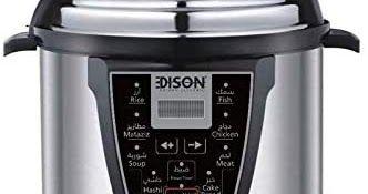 ديسون قدر ضغط كهربائي 8 لتر من السيف غاليري بـ489 99 ريال فقط Kitchen Appliances Kitchen Rice Cooker