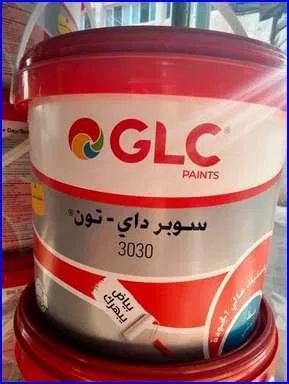 سعر بلاستيك دايتون 3030 في مصر موقع الحريف Nutella Bottle Supplement Container Nutella