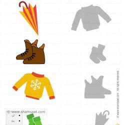 مطابقة الظل ملابس الشتاء للأطفال فصل الشتاء الفصول شمسات Cards Playing Cards Printables