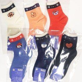 Bt21 Christmas 2020 BT21 CHRISTMAS SOCKS in 2020 | Christmas socks, Socks, Christmas