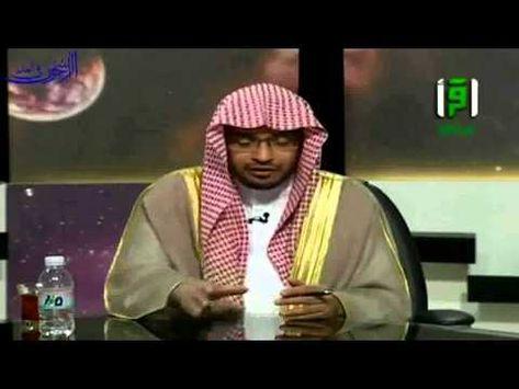 معنى اسم جبلي وصفات حامل الاسم وتد الأرض Jabali اسم جبلي اسماء اسلامية اسماء عربية Symbols Letters