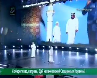 مدونة محبي الشيخ العفاسي أنشودة رحمن يا رحمن حفل الشيشان Chechnya