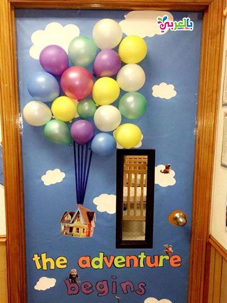 افكار سهلة ومبتكرة لتزيين الفصل المدرسي بالصور تزيين حائط الفصل بالعربي نتعلم Classroom Decor Classroom Frame