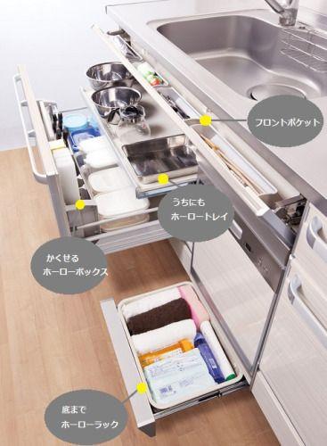 タカラ レミュー フライパン収納タイプが新登場 システムキッチン 流し台 バス トイレがお得 レミュー タカラ キッチン フライパン 収納