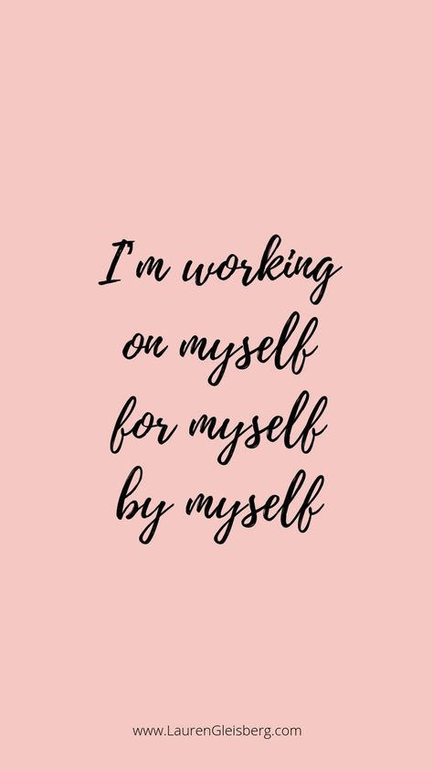 BEST MOTIVATIONAL & INSPIRATIONAL GYM / FITNESS QUOTES - I'm working on myself for myself by myself #selflove #work #myself #motivation #succcess #goals #selfdevelopment #sarahfreedom