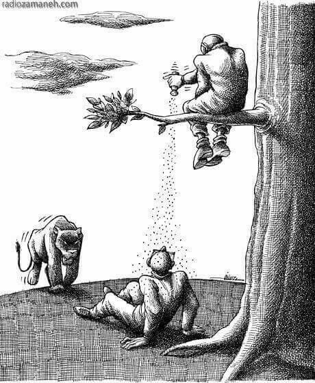 Pin By Dr Majdy Marzouq On Black Pen Sketches Satirical Illustrations Meaningful Art Deep Art