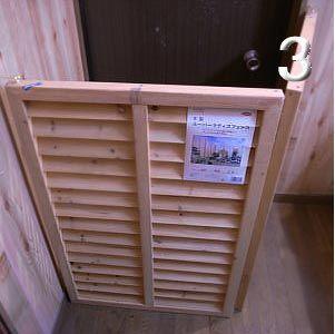 脱走防止 市販ラティスや折れ戸を有効利用 折れ戸 脱走 猫
