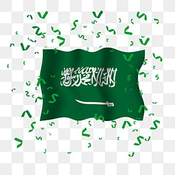 Saudi Arabia Wavy Flag For National Day Arab Card Illustration Png And Vector With Transparent Background For Free Download Flag Vector Wavy Flag Card Illustration