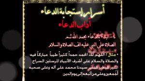 اقوى دعاء للأخ بالحصول على عمل مجلة رجيم Prayers Cards Against Humanity How To Get