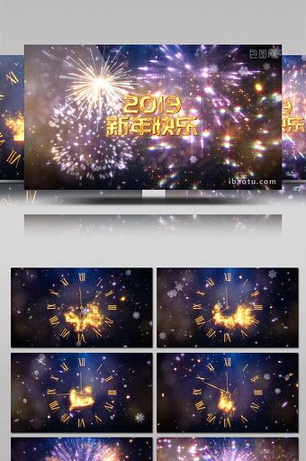 30 Second Countdown New Year S Eve Opening Animation Ae Template Video Aep Free Download Pikbest New Year S Eve Countdown Templates Countdown