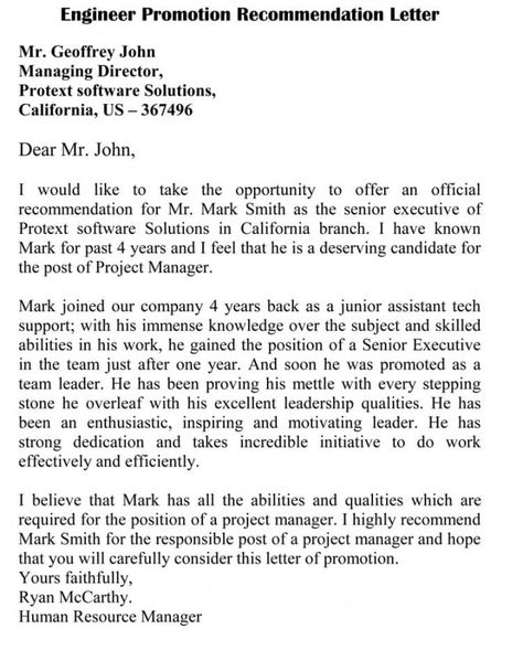 Promotion Recommendation Letter For Software Engineer Letter Of Recommendation Lettering Job Promotion