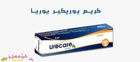 كريم يوريا للمناطق الحساسة و ترطيب البشرة كريم يوريا 40 و 10 Urea Cream For Sensitive Areas And Moisturizing Skin Urea Crea Urea Cream Face Cream