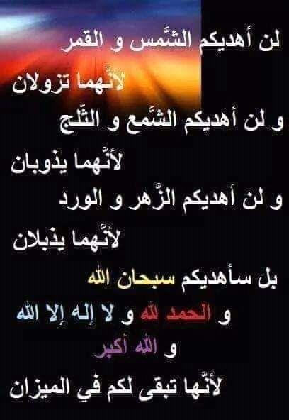 Pin By Ummohamed On اسماء الله الحسنى Relationship Arabic Arabic Calligraphy