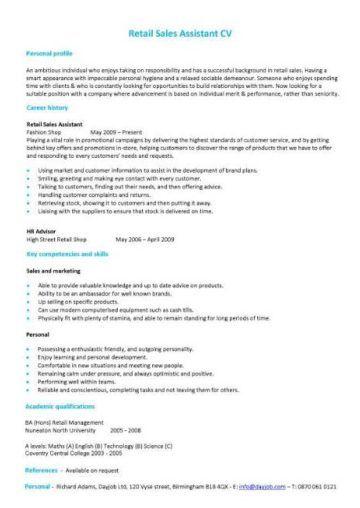 Retail Cv Template Cv Template Retail Resume Manager Resume