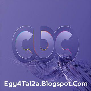 قناة Cbc Hd بث مباشر قناة سي بي سي بث مباشر Neon Signs School Logos Cal Logo