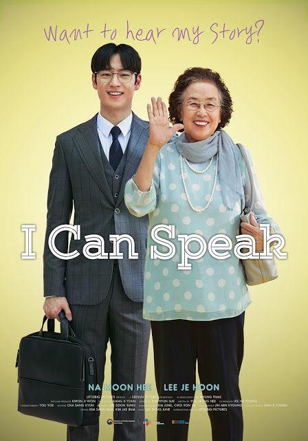 Sinopsis I Can Speak 2017 Film Korea Film Luhan Korea