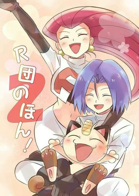 Team Rocket. The only villains that never seem to win