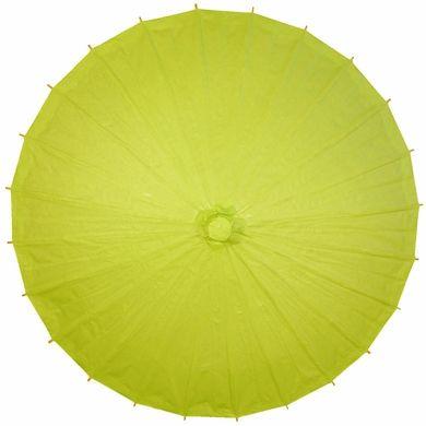 "32/"" Yellow Paper Parasol Umbrellas 6 PACK"
